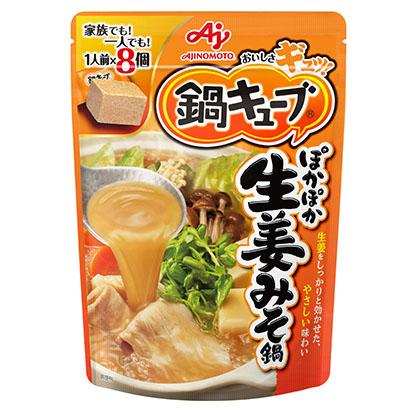 鍋物調味料特集:味の素社 味噌でもシェア獲得を