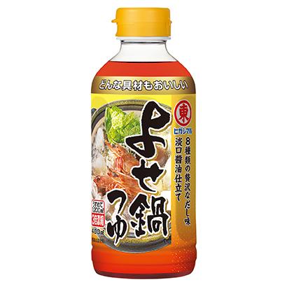 鍋物調味料特集:ヒガシマル醤油 家族団らんへ提案強化
