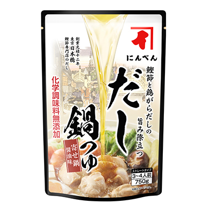 鍋物調味料特集:にんべん 「だし鍋つゆ」付加価値品育成を