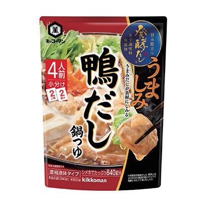 """鍋物調味料特集:キッコーマン食品 """"独自発酵だし""""が高評価"""