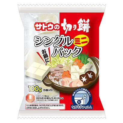 鍋物調味料特集:鍋物関連商材=サトウ食品 需要拡大へ新CM投下
