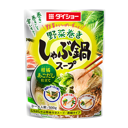 鍋物調味料特集:九州地区=ダイショー 「博多もつ鍋」30周年