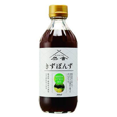 鍋物調味料特集:九州地区=ニビシ醤油 新たに「きずぽんず」