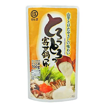 鍋物調味料特集:九州地区=マルヱ醤油 「とろっとろっ寄せ鍋」 山芋のとろみ感…