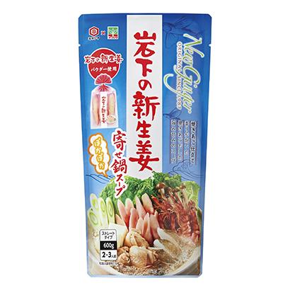 鍋物調味料特集:九州地区=宮島醤油 岩下の新生姜とコラボ