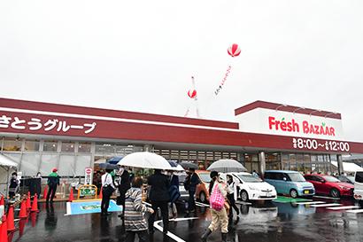 さとう、「惣菜パン」強化 フレッシュバザール寝屋川公園駅前店オープン