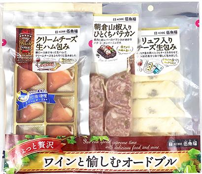 伍魚福、おつまみセット2種発売 パーティー盛り上げ