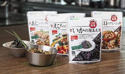 合食、家庭で楽しむバル料理4品発売 リストランテ・ヒロ監修