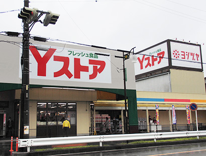 義津屋、「篠田店」居抜きでオープン 惣菜商品群を強化