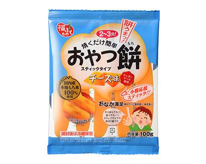 包装もち特集:マルシン食品 定番「おやつ餅」を強化