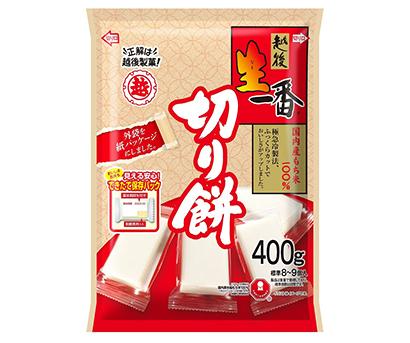 包装もち特集:越後製菓 環境配慮の紙外袋採用