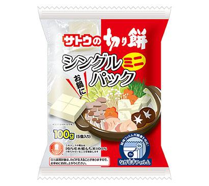 包装もち特集:サトウ食品 鍋物需要で消費拡大を