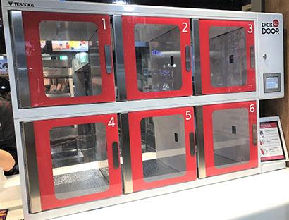 日本KFC、4店舗に「ピックアップロッカー」試験導入 非接触で受け取れる