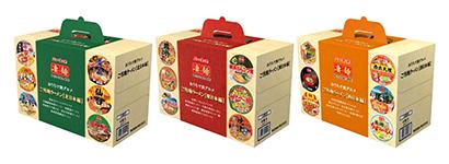 ヤマダイ、「凄麺の日」に3企画実施 ご当地ラーメン6種など