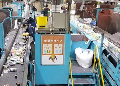 ジャパンビバレッジエコロジー、PETボトル適切に分別を 事業系、回収の1割が…