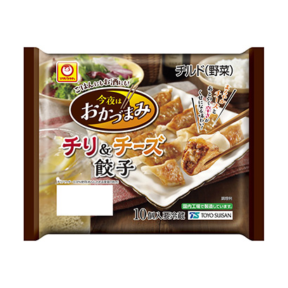 「マルちゃん 今夜はおかづまみ チリ&チーズ餃子」発売(東洋水産)