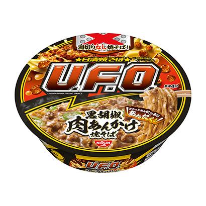 「日清焼そばU.F.O. 肉あんかけ焼そば」発売(日清食品)
