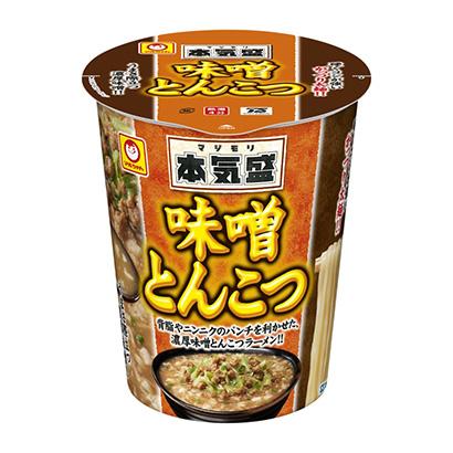 「マルちゃん 本気盛 味噌とんこつ」発売(東洋水産)