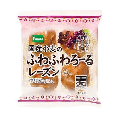 「国産小麦の ふわふわろーるレーズン」発売(敷島製パン)