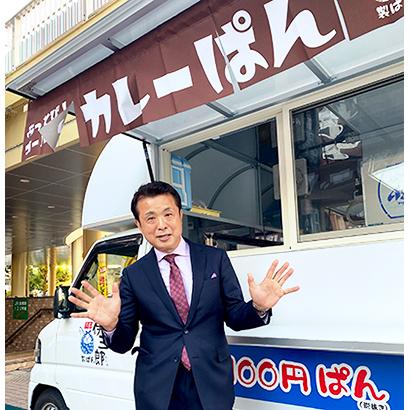 京都伊三郎製ぱん、百貨店へ初出店 キッチンカーで揚げたてカレーパン提供
