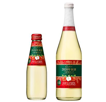 アサヒビール、20年産リンゴ使用の新酒シードルを期間限定で