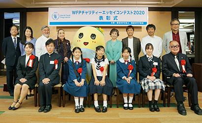 WFPエッセイコンテスト2020表彰式 WFP賞は相蘇仁那さん