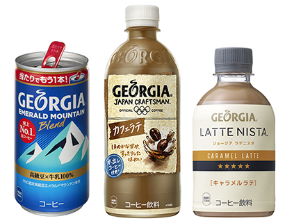 """缶コーヒー特集:コカ・コーラシステム """"運だめし""""キャンペーン展開"""