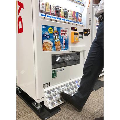 缶コーヒー特集:新たな日常での「自動販売機」とは 「非対面」「非接触」の可能…