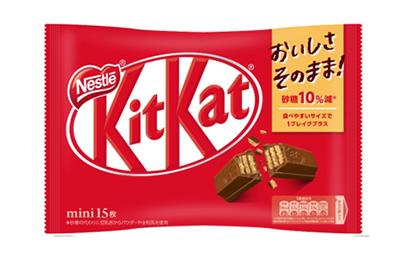 菓子秋需戦略特集:ネスレ日本 「キットカット」2年連続の刷新