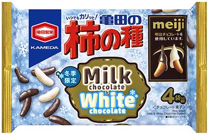 亀田製菓、明治と冬のコラボ「亀田の柿の種ミルクチョコ&ホワイトチョコ」発売