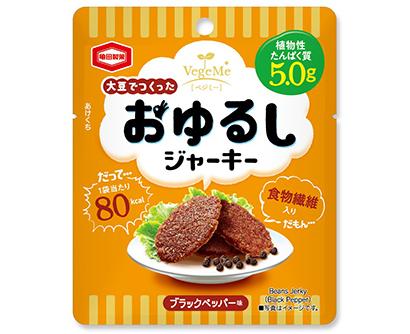 亀田製菓、植物性素材使用の新シリーズ「Vege Me」 第1弾は大豆肉のジャ…