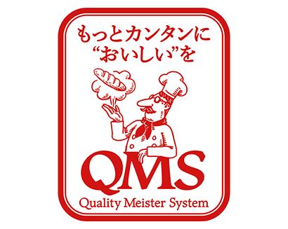 月島食品工業、新ブランド「QMS」で課題解決図る 小売業界を活性化
