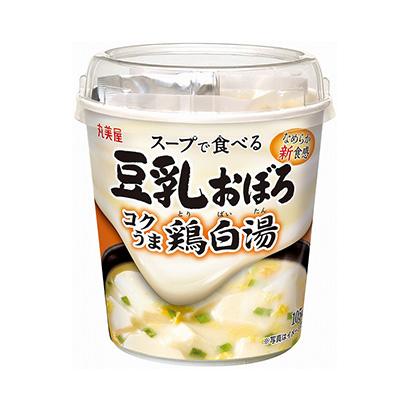 「スープで食べる豆乳おぼろ 鶏白湯」発売(丸美屋食品工業)