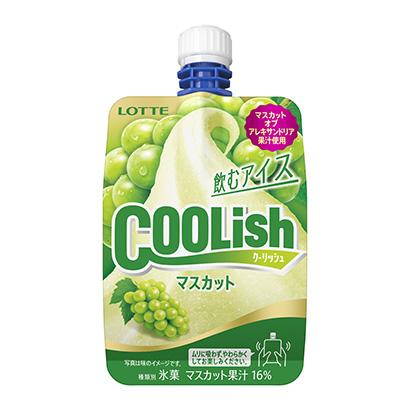 「クーリッシュ マスカット」発売(ロッテ)