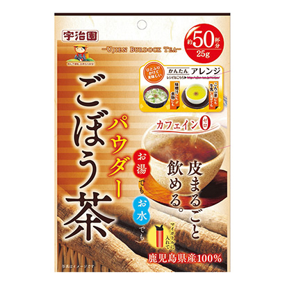 「鹿児島県産ごぼう茶パウダー」発売(宇治園)