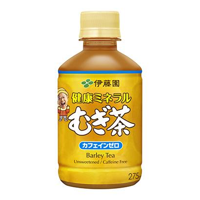 「健康ミネラルむぎ茶」発売(伊藤園)