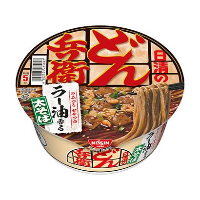 「日清のどん兵衛 ラー油そば」発売(日清食品)