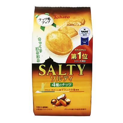 「ソルティ 4種のナッツ」発売(東ハト)