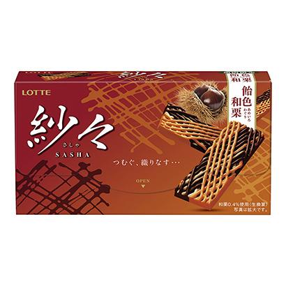 「紗々 飴色和栗」発売(ロッテ)