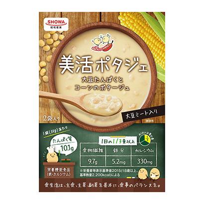 「美活ポタジェ 大豆たんぱくとコーンのポタージュ」発売(昭和産業)