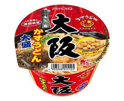 ヤマダイ、「大盛大阪かすうどん」刷新 揚げ玉の風味向上
