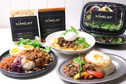 きちりホールディングス、新規事業「XMEAT」始動 植物肉市場拡大を