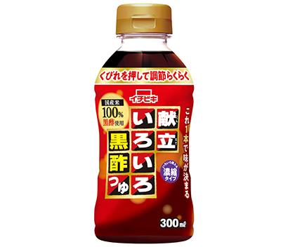 中部秋季特集:味噌・醤油=イチビキ レシピ動画サイト開設 ユーザー拡大へ期待