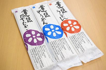 中部秋季特集:トピックス=塩義 蓮根麺3種を発売