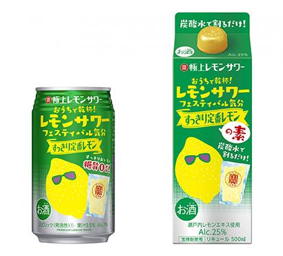 中部秋季特集:トピックス=宝酒造 家飲みにぴったり糖質ゼロ、レモンサワー