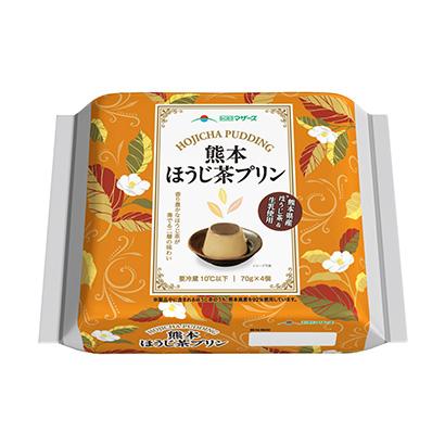 「熊本ほうじ茶プリン」発売(らくのうマザーズ)