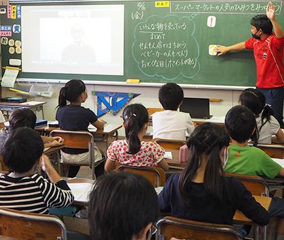 トーホー、リモート社会科見学 小学生70人が参加