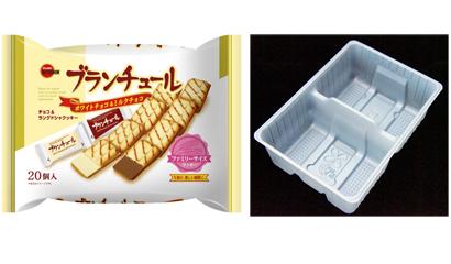 ブルボン、日本パッケージングコンテストで菓子包装部門賞 トレー改善が評価