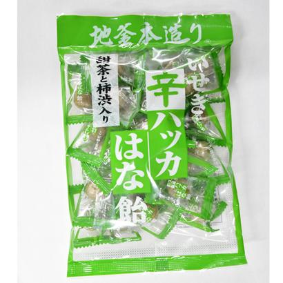 井関食品、コロナ禍で「甜茶柿渋入り 辛ハッカはな飴」が思わぬヒット
