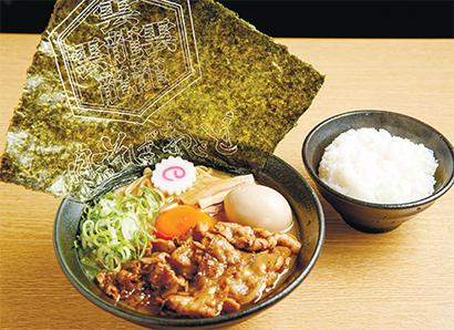 写真1:肉玉そば(全部のせ) 1,250円(税込み)